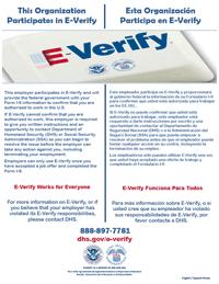 e-verify-participation