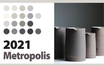 Hirshfield's 2021 Micro Palettes Metropolis